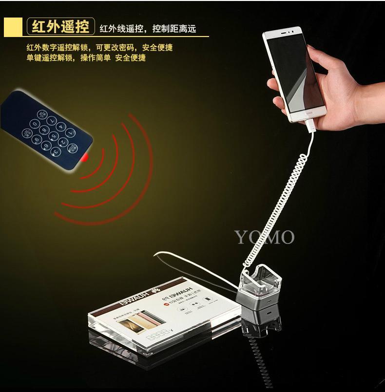 高瑞展示華為手機防盜報警器防盜展示架充電水晶報警支架 18