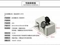 自鳴智能手機防盜報警器IPAD平板電腦展示架手機防盜報警器 13