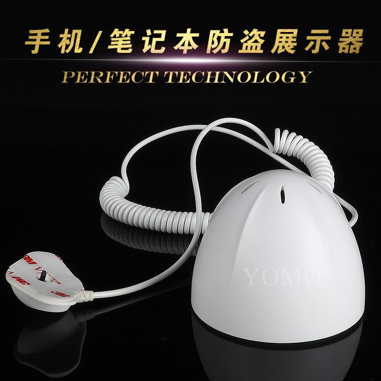 新款VR  防盜器耳機藍牙筆記本攝像頭防盜器數碼相機紅酒防盜器 11