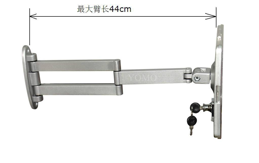 挂墙折叠伸缩IPAD支架 平板电脑防盗支架 带锁支架 8
