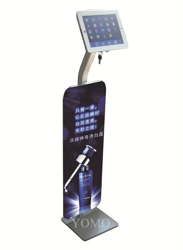 ipad平板落地支架 平板电脑展示支架 铝合金防盗支架 1