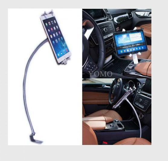汽車副駕駛滑軌 通用平板電腦支架 帶鎖防盜支架 1