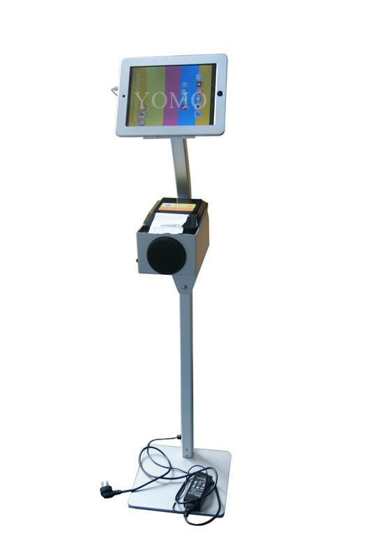 平板iPad落地支架 医院餐馆排队叫号 打印机托盘 1