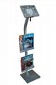 展会展览 落地带锁展IPAD支架带宣传册子网篮铁框 2