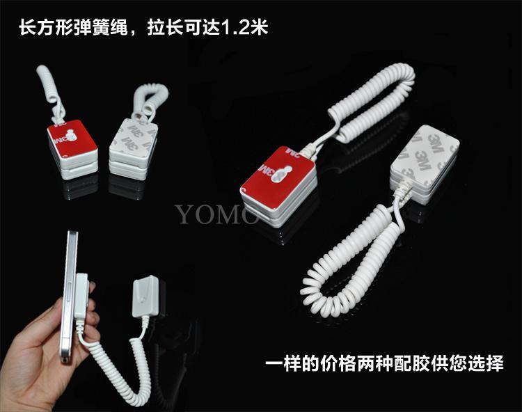 手機模型拉線盒 自動伸縮拉線盒 磁力座拉線盒 2