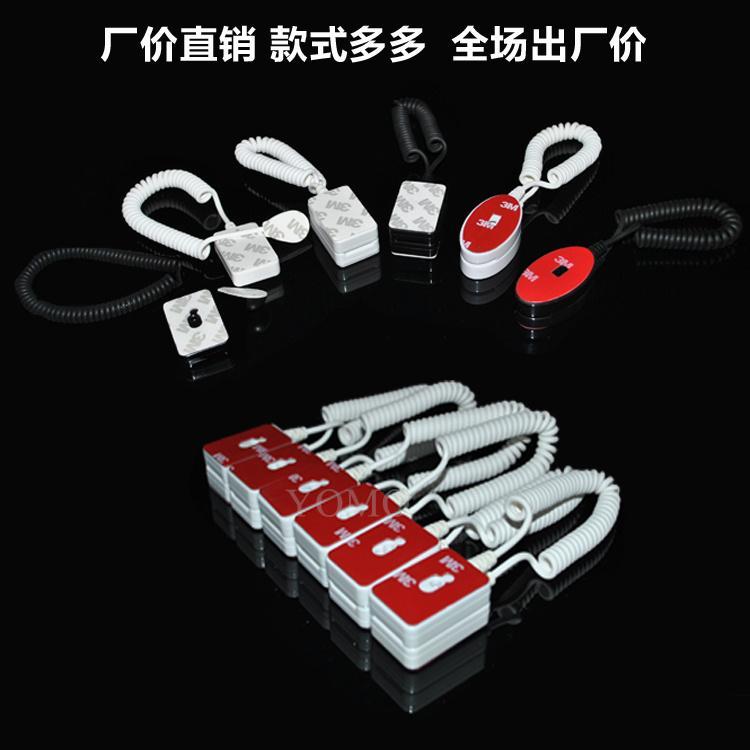 手機模型拉線盒 自動伸縮拉線盒 磁力座拉線盒 1