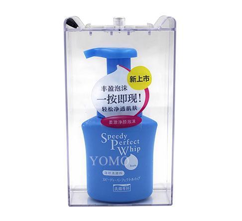 超市防盗保护盒 化妆品商品防盗器 14