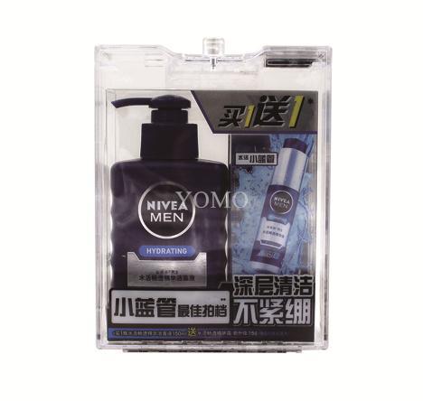 超市防盗保护盒 化妆品商品防盗器 3