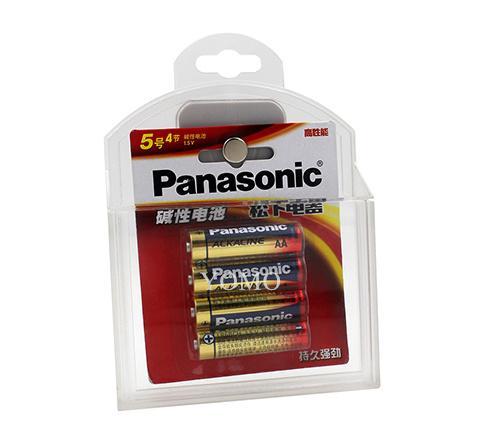 超市防盗保护盒 化妆品商品防盗器 16