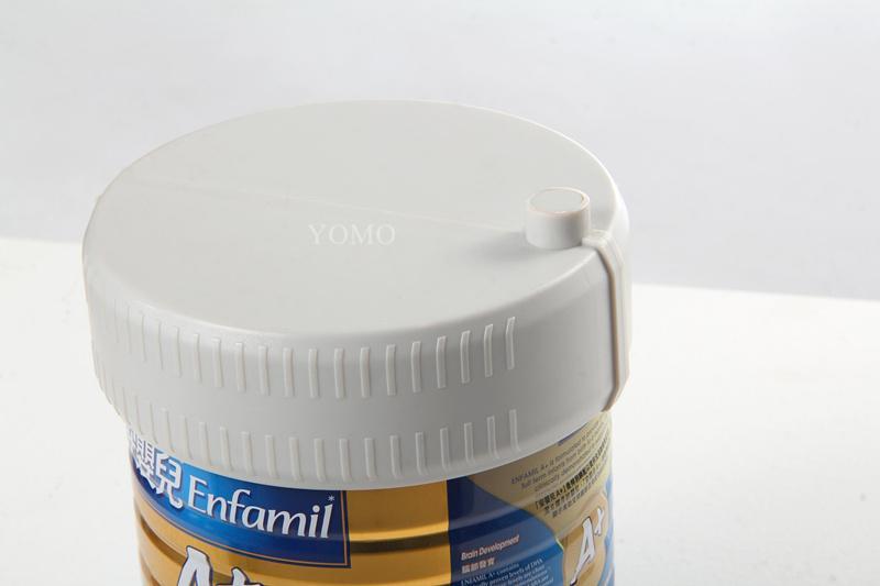 奶粉防盗盖防盗托架,奶粉罐防盗扣,桶装奶粉防盗标签盖防盗扣 12