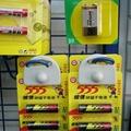 EAS超市貨架8.2MHZ電池防盜扣通用剃須刀防盜標籤 11