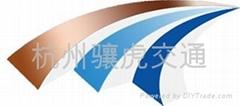 杭州骧虎交通科技有限公司