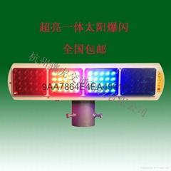 一體式太陽能爆閃燈 led交通