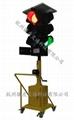 太阳能移动   led交通信号