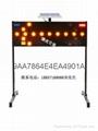 廣州太陽能導向燈 1