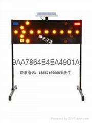 广州太阳能导向灯