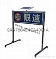 廣州太陽能導向燈 3