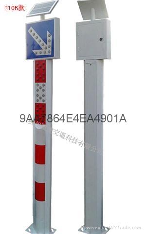 太陽能交通警示柱 2