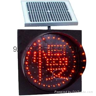 太陽能黃閃燈慢字警示燈現貨 1