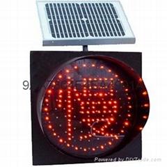 太陽能黃閃燈慢字警示燈現貨