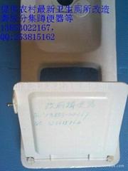 粪尿分离式生态厕所