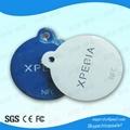 ISO14443A RFID NFC key tag
