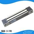 Single Door Magnetic Lock(Waterproof)