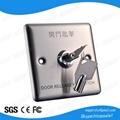 Door Release Button (stainless steel) EL-701M