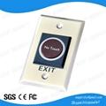 Exit Button (Rectangle)
