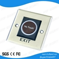 Infrared Exit Button (Square)