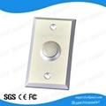 Aluminium Exit Button ( Rectangle)