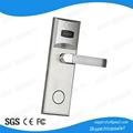 Hotel Lock System 2