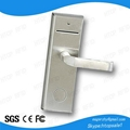 IC Contact Lock 2