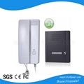 2.4G Wireless Audio Door phone