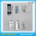 Single Door Magnetic Mini Lock with Signal Output EL-70-S