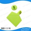 RFID 125khz Animal Ear Tag