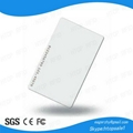 Blank 125KHz RFID card MFI RFID ID card for door control