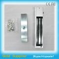 Single Door 280kg 600Lbs Electric Magnetic Electromagnetic Lock
