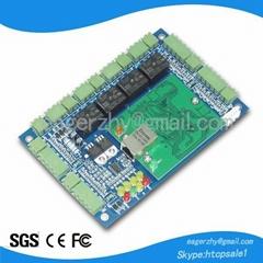 Wiegand RFID 4 door access control board