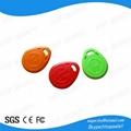 125khz key tag TK4100/T5577