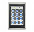 MAW2/M7612W IP66 Metal Access Controller