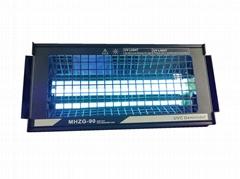 UVC Germicidal Lamp 90W