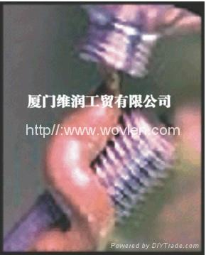 维润(WOVLEN)高温轴承润滑脂 1