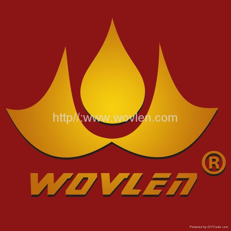 维润(WOVLEN)高温轴承润滑脂 2