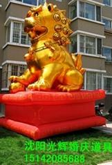 金獅子卡通人氣模