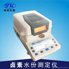 卤素水分测定仪,宠物食品水分测定仪