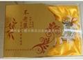 Ashitaba soft capsule gift box