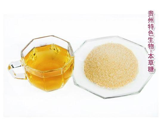 Natural herbal sugar