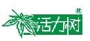 贵州省健康茶科技有限公司