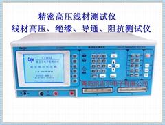 精密汽车线束测试仪CJ-8683